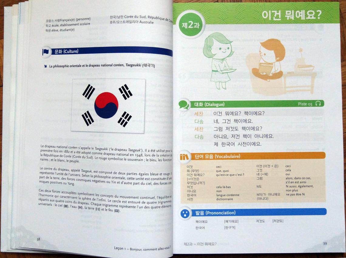 Apprenons le coréen ! p.38-39