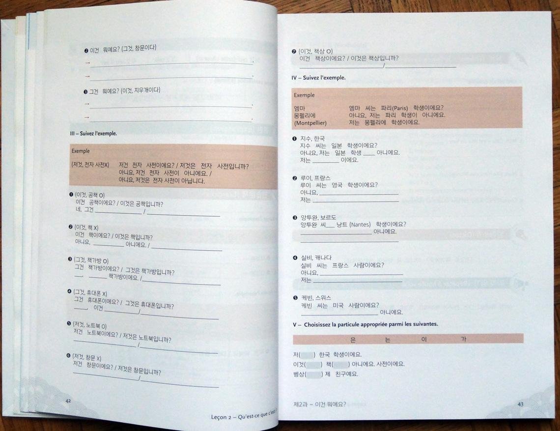 Apprenons le coréen ! p.42-43