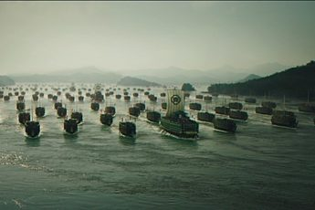 Mmyeongryang