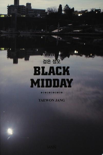 Black Midday