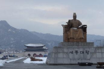 Statue du Roi Sejong à Gwangwamun