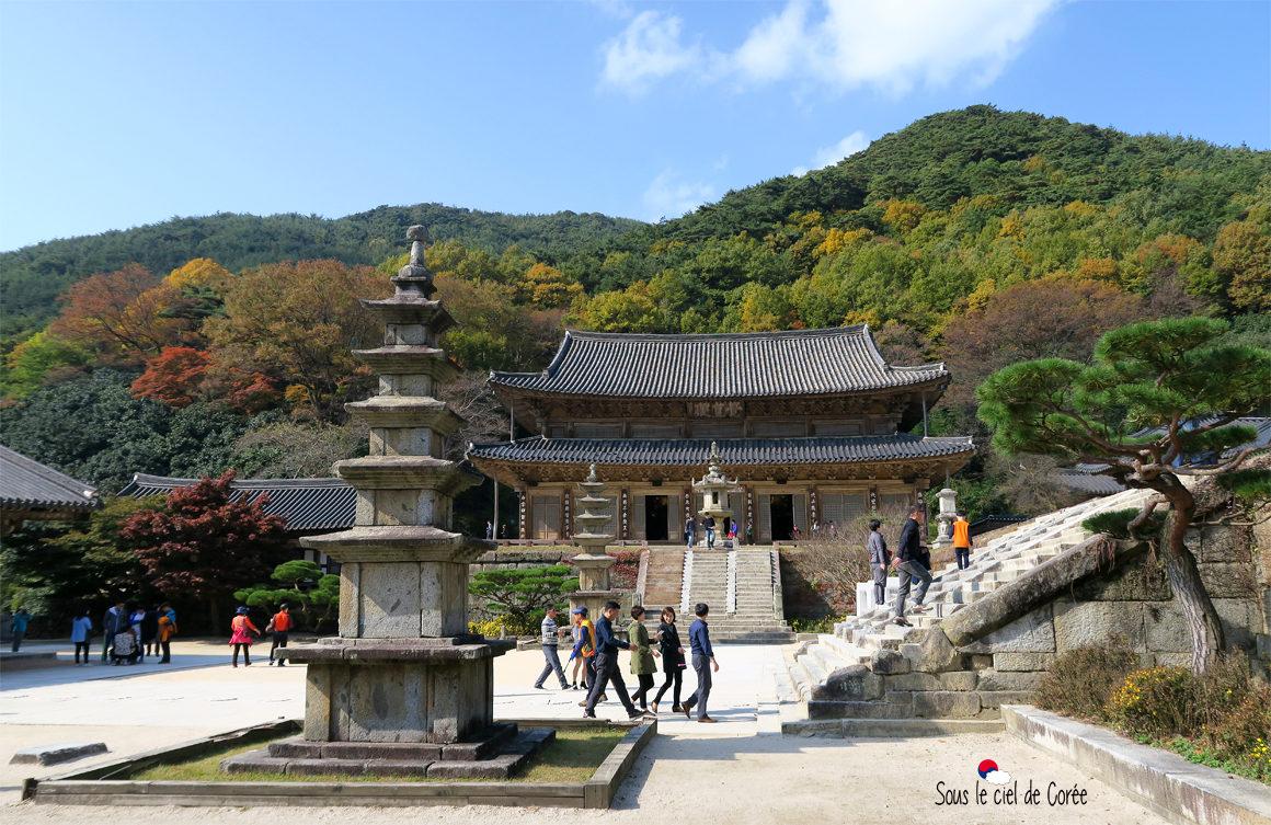 pavillon Gakhwangjeon temple Hwaeomsa