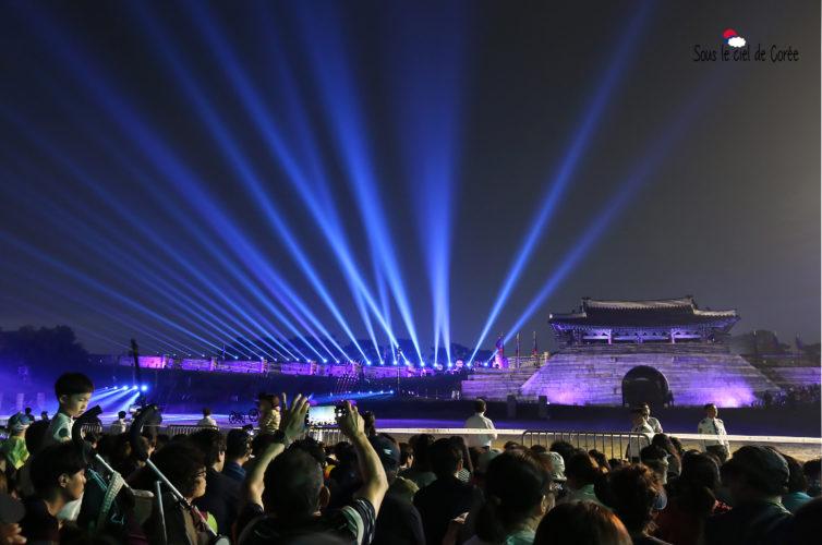 festival culturel de Suwon Hwaseong