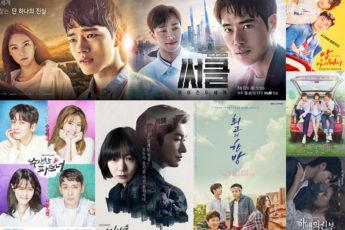 affiche dramas quatrième trimestre 2017