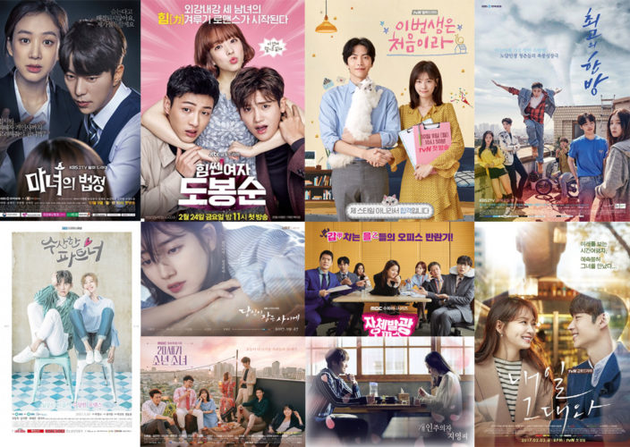 affiches-dramas-coreens-2017