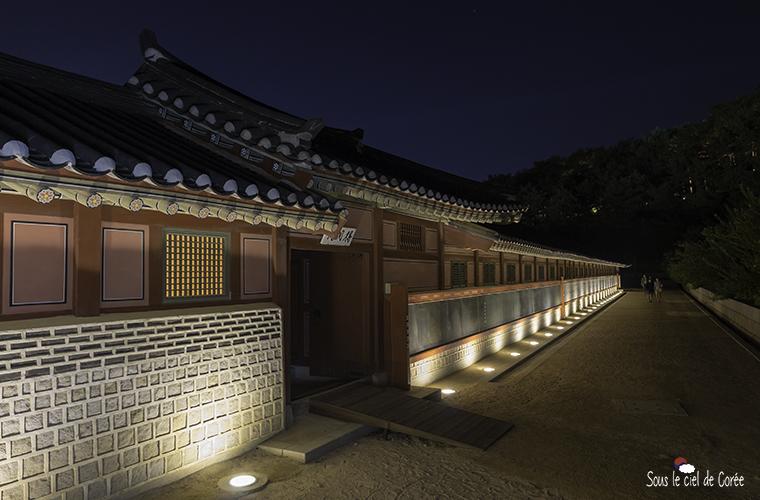 palais Hwaseong Haenggung