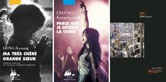 3 romans sud-coréens