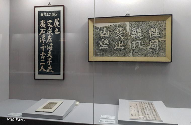 Musée Ojukheon à Gangneung