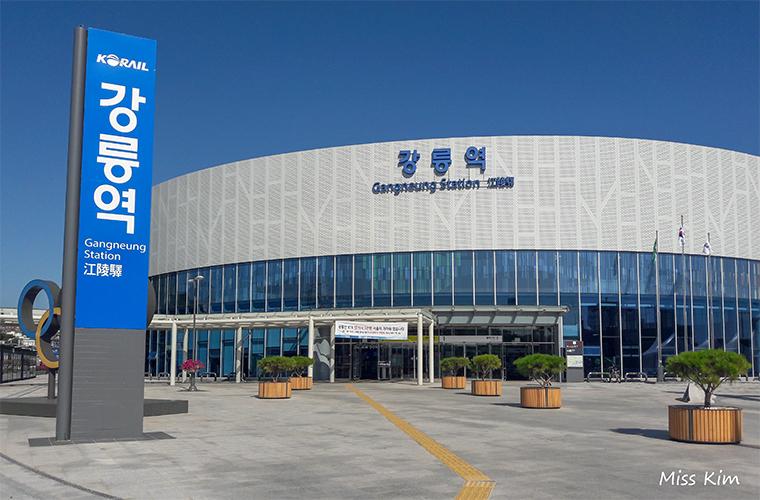 Gare KTX de Gangneung