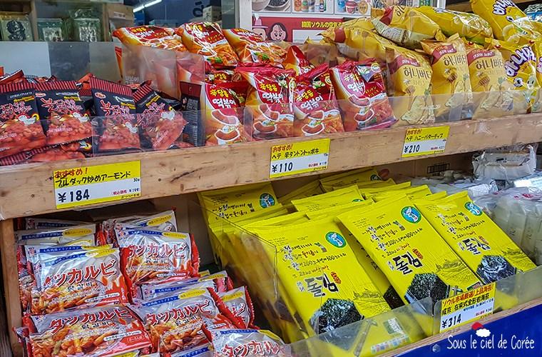 Shin-Okubo Koreatown Tokyo