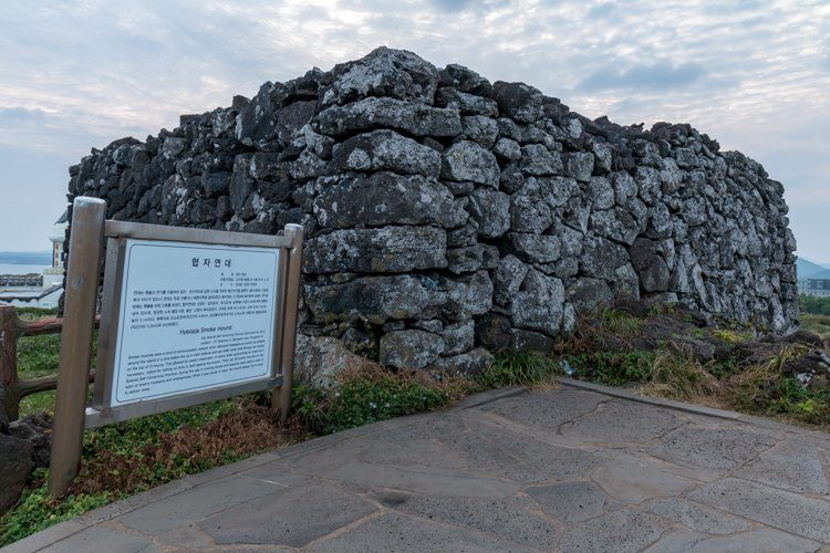 Seopjikoji île de Jeju sentinelle