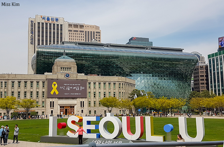 Discover Seoul Pass BTS Edition 24hours Seoul City Hall