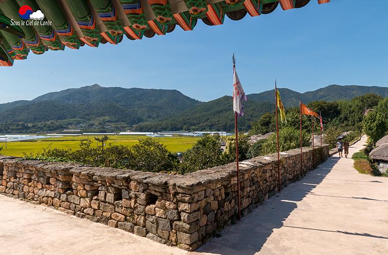 remparts de Naganeupseong