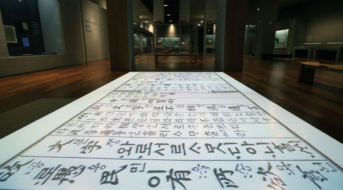Hall permanent du musée national du Hangeul ©Inside korea