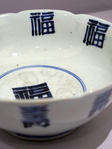 Bol en porcelaine bleue et blanche, orné du motif subok (fortune et longévité), XIXe siècle (Musée national de Corée) @Myu-Ri