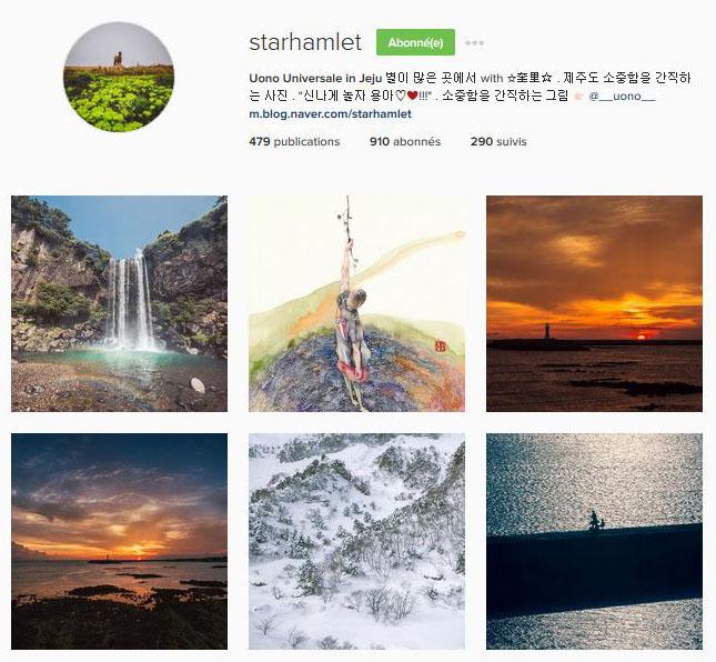 starhamlet instagram