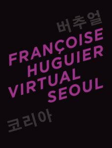 """Couverture du livre """"Virtual Seoul"""", avec l'aimable autorisation des éditions Actes Sud"""