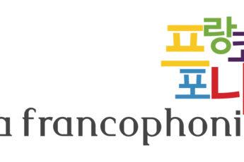 logo francophonie
