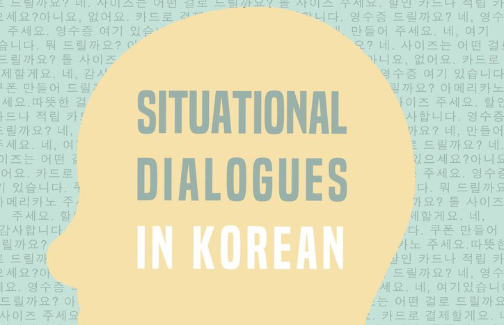 Cover of Situational dialogues in Korean