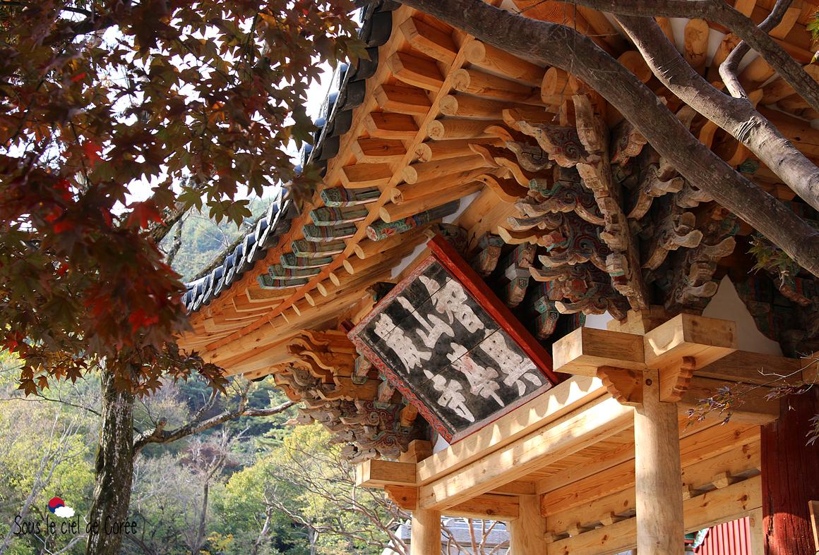 Iljumun Gate Hwaeomsa