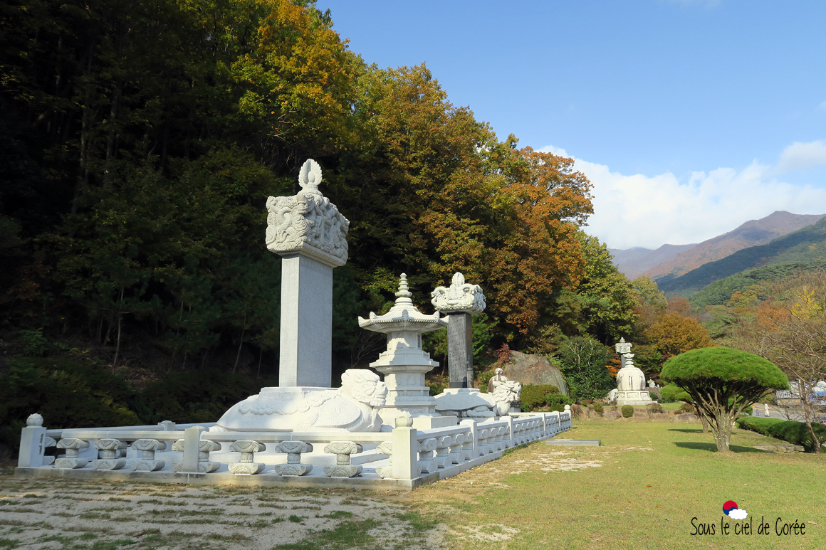 Hwaeomsa stone