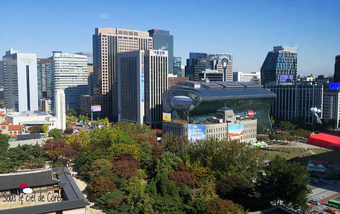City Hall hôtel de ville de Séoul