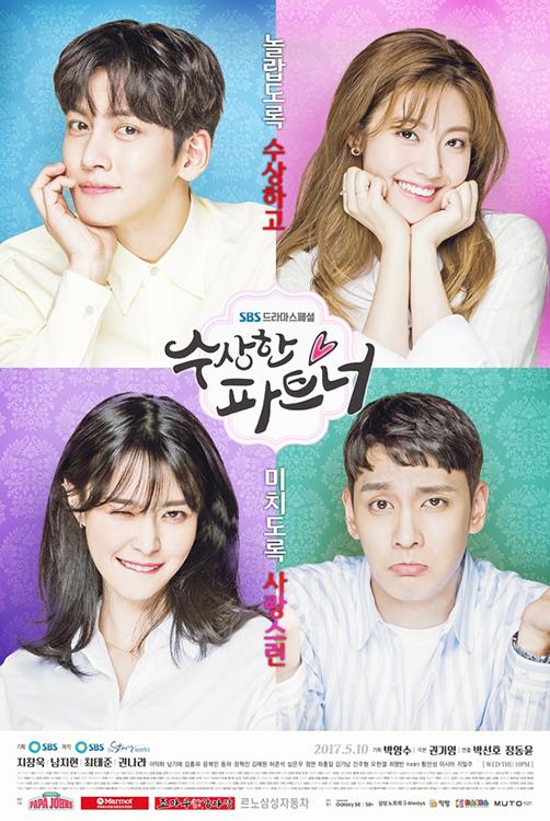 Affiche du drama Suspicious partner