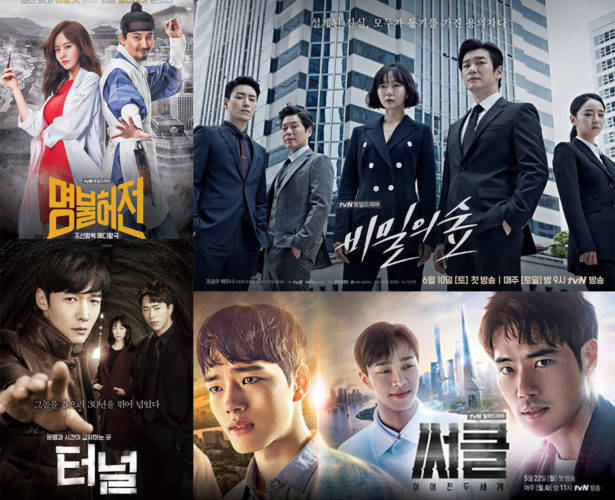 affiches-dramas-coreens--best-2017