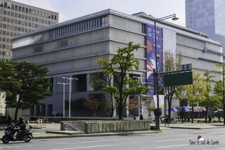 Musée national de l'histoire contemporaine coréenne