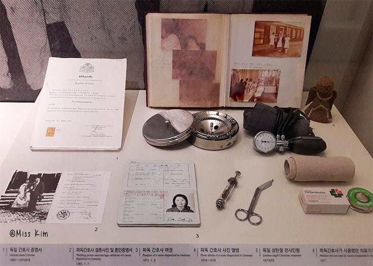 objets personnels infirmière coréenne