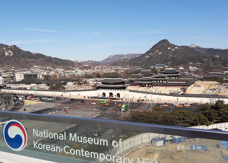 terrasse musee national de l'histoire contemporaine coréenne