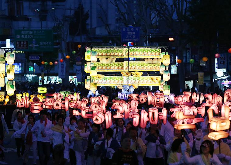 Parade de Yeon Deung Hoe, festival des lanternes de lotus à Séoul