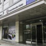 Office national du tourisme coréen de Séoul