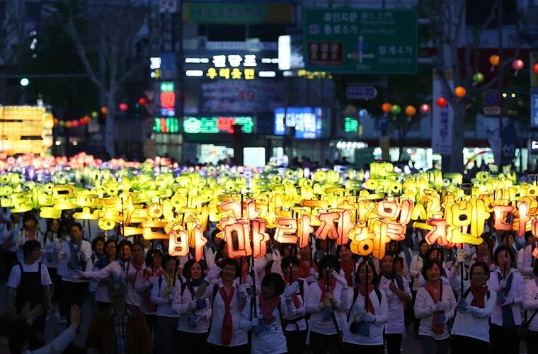Parade Yeon Deung Hoe, Séoul