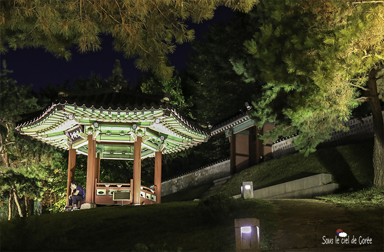 Mirohanjeong