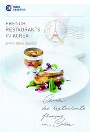 Guide des restaurants français en Corée du Sud
