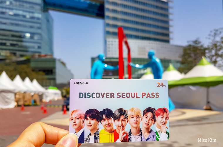Discover Seoul Pass BTS Edition 24hours