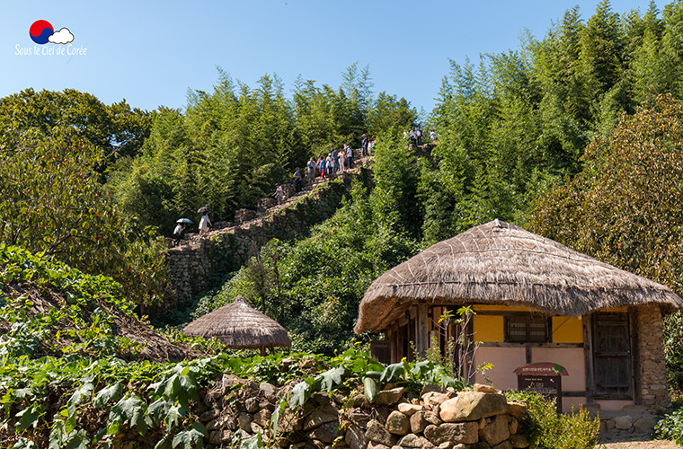 Village de Nageneupseong