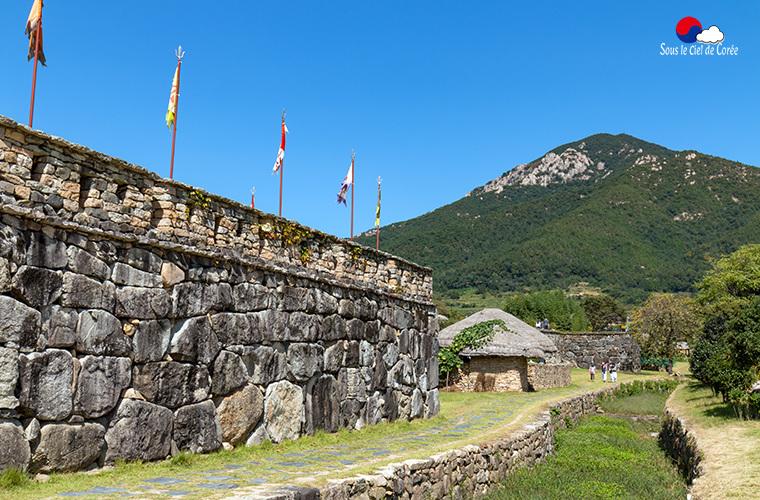 forteresse de Naganeupseong
