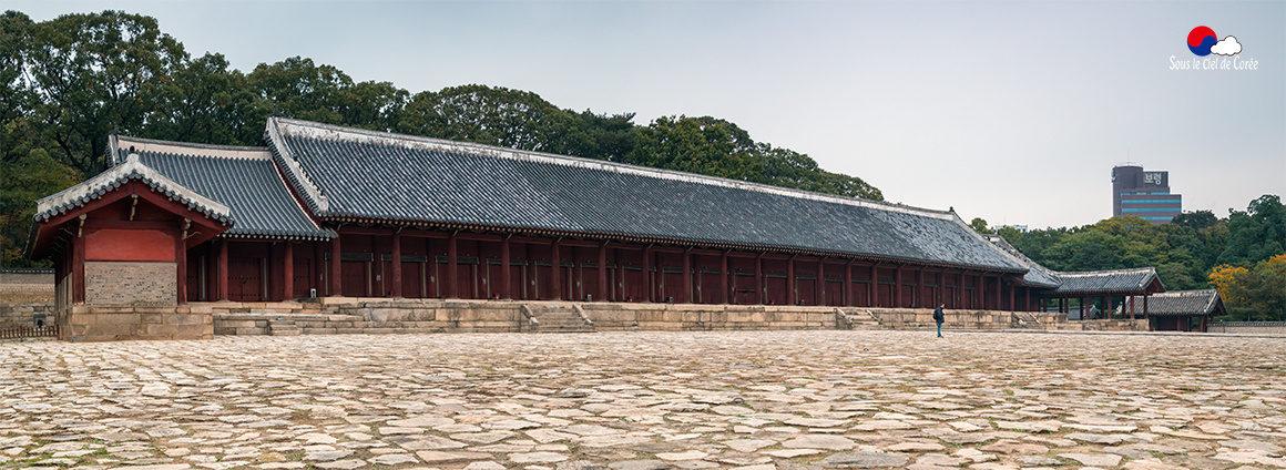 Jeongjeon, le sanctuaire principal de Jongmyo, en mode panoramique
