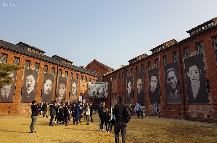 La prison de Seodaemun, à Séoul.