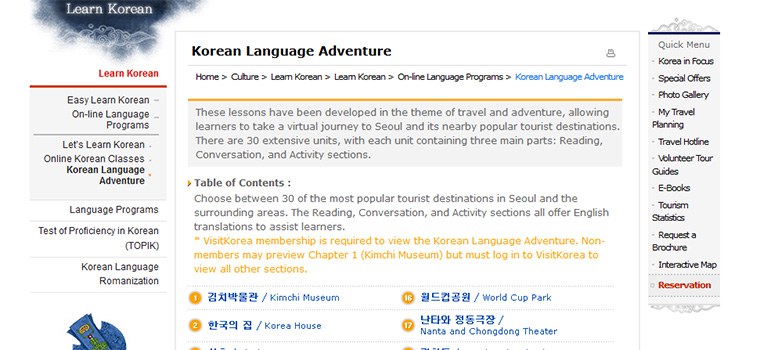 Page d'accueil du site Korean Language Adventure
