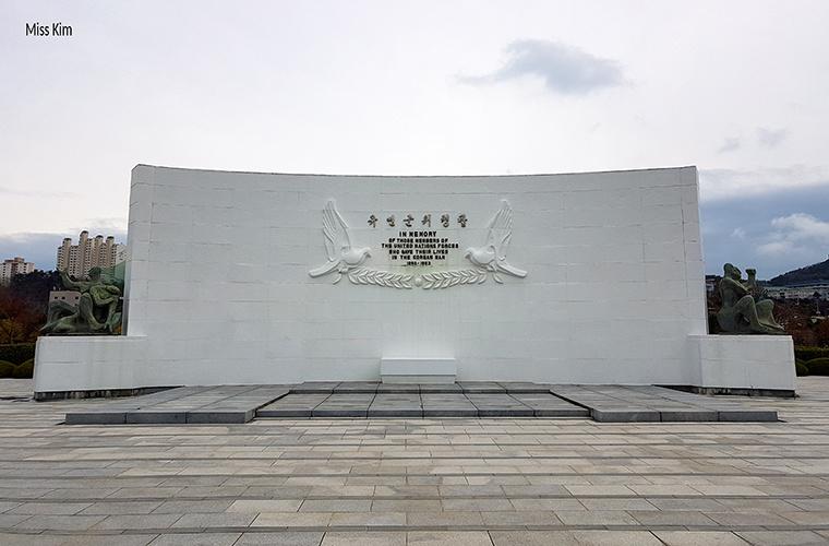 Mémorial du Cimetière des Nations Unies, à Busan