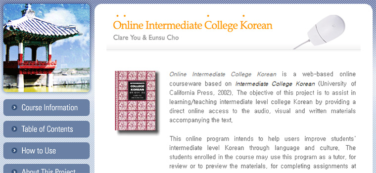 Page d'accueil du site Online Intermediate College Korean