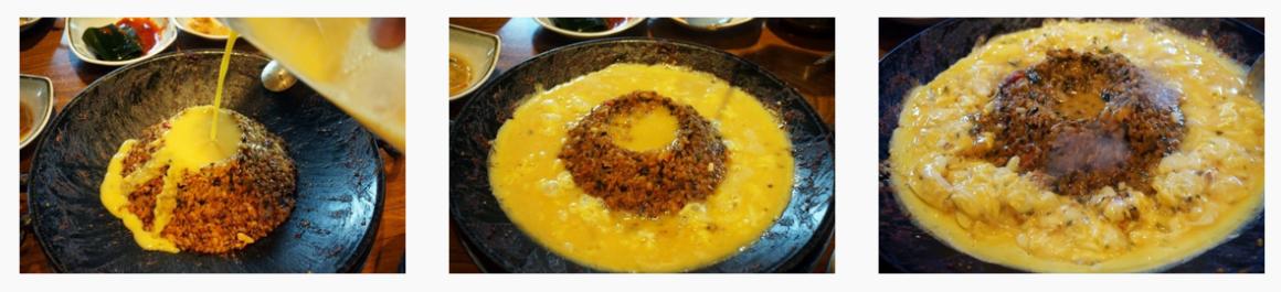Préparation du riz frit Hallasan à Udo