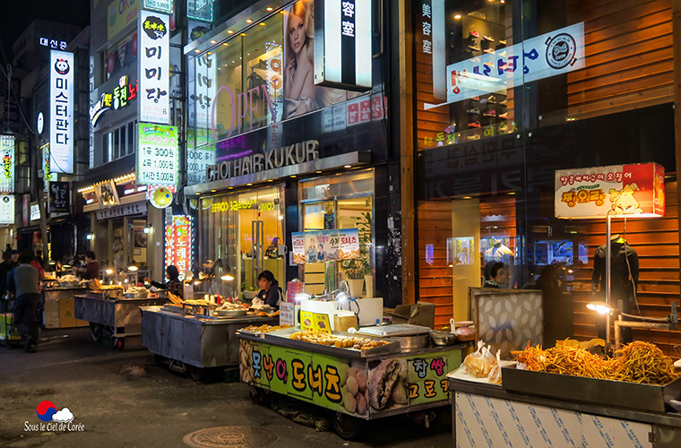 Seomyeon Food Alley à Busan