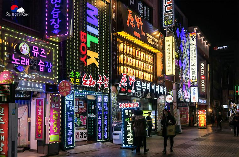Quartier de Seomyeon à Busan, la nuit