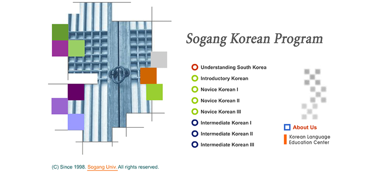 Page d'accueil du site Sogang Korean Program