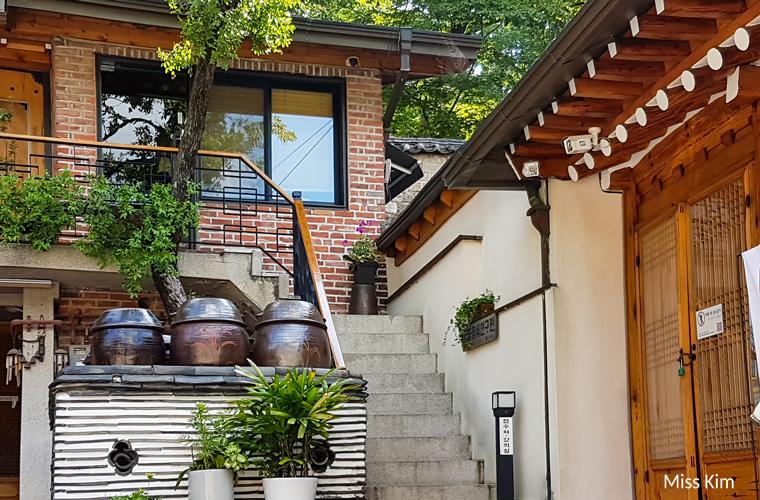 Patio de l'Institut royal de cuisine-Bukchon-Séoul