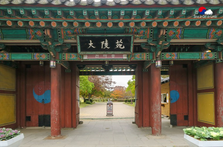 Gyeongju-Daereungwon